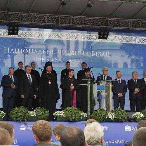 На Софійській площі відбувся марафон із безперервного читання Біблії