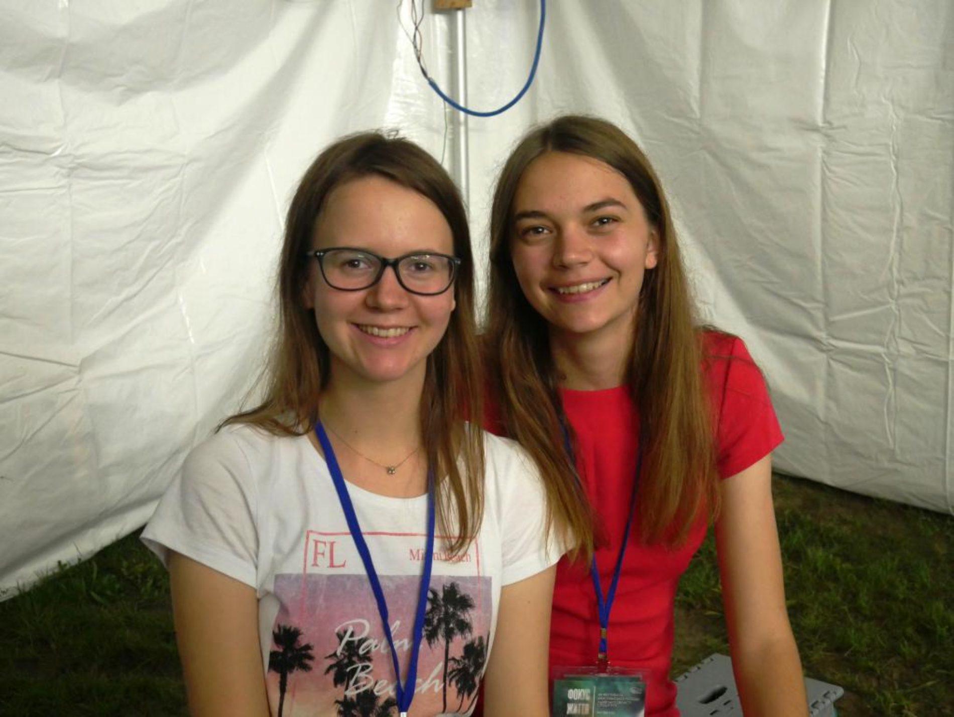 Молодіжний фестиваль відбувся на Львівщині