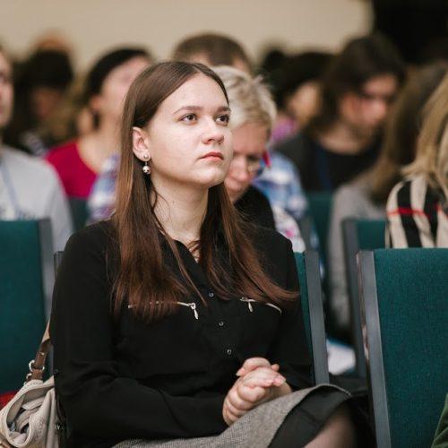 Триває реєстраціяна Східноєвропейський Лідерський Форум-2018