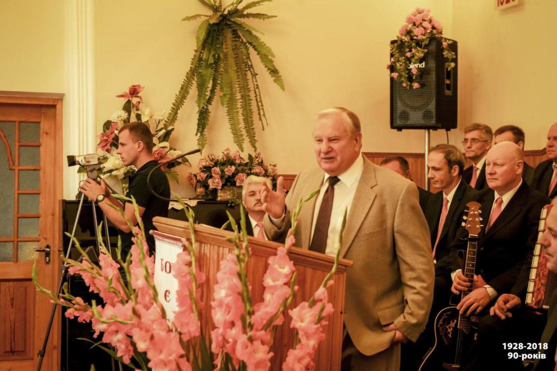 У селі Бортків на Львівщині відсвяткували 90-річчя церкви (ФОТО)