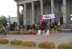 У Тернополі відсвяткували День подяки (відео)