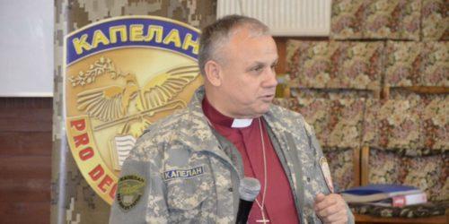 Тижнева Школа капеланів пройшла у жовтні на Дніпропетровщині