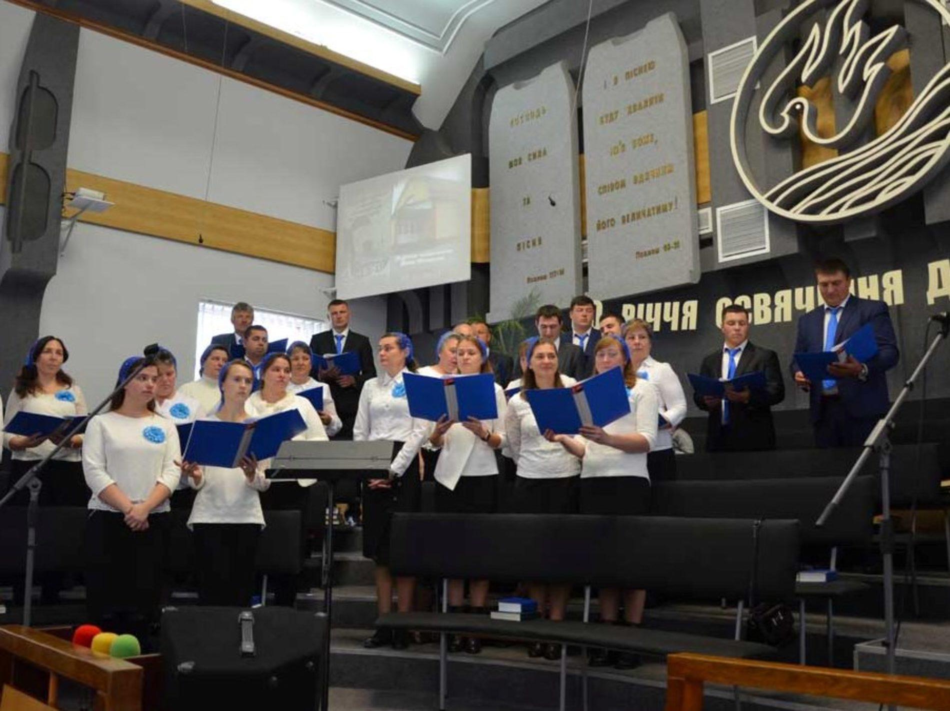 Церква ХВЄ міста Дубно відзначила 30-літній ювілей від дня освячення Дому молитви