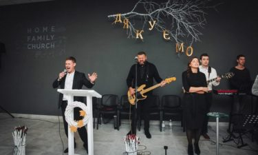 У місті Полонне на Хмельниччині посвятили новий Дім молитви