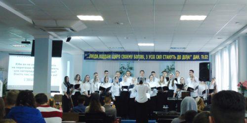 «Біжіть так, щоб отримати нагороду» – з такою темою пройшла обласна молодіжна конференція у Полтаві