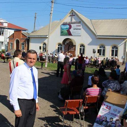 Дмитро Шрамко, церква ХВЄ м. Пирятин Полтавської області