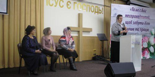 «Наші плани – у Божих руках» – відбулася друга конференція для дружин служителів