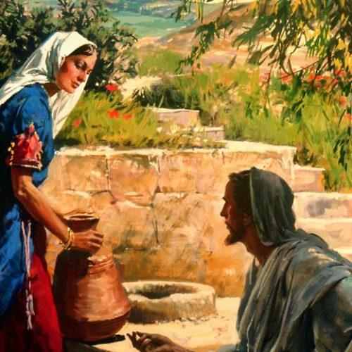 Співзвуччя слави для Творця