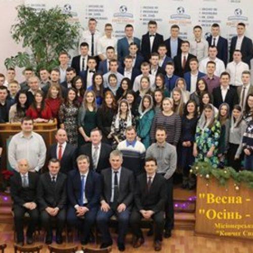 Школа «Ковчег спасіння» дала путівку в служіння ще 28 місіонерам