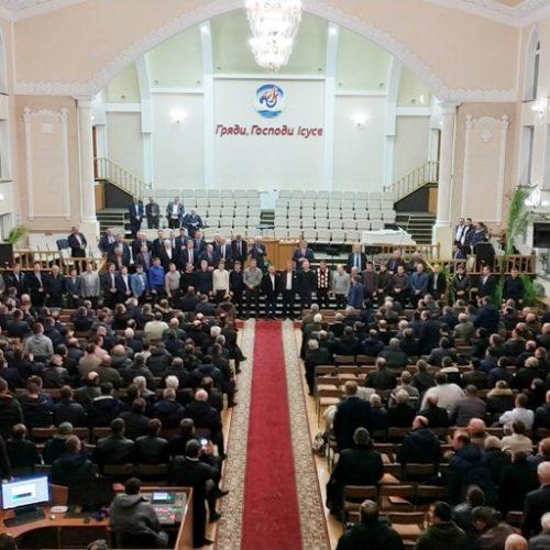 Понад 1200 нових членів охрестили за рік на Рівненщині – репортаж з обласної звітної конференції