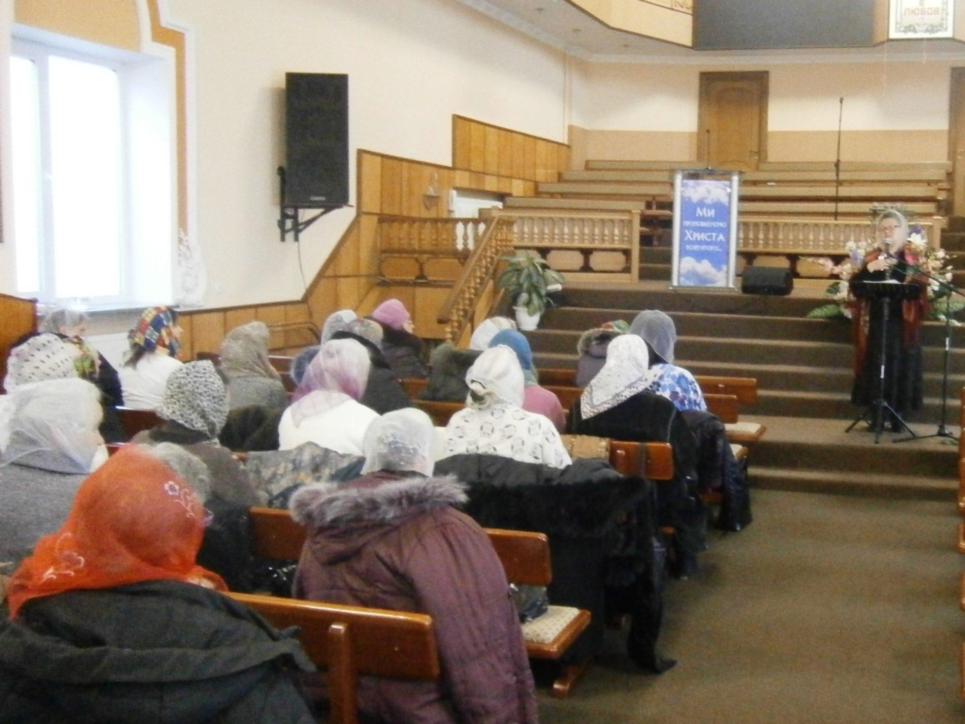 Відділ жіночого служіння УЦХВЄ: звіт про роботу на Львівщині