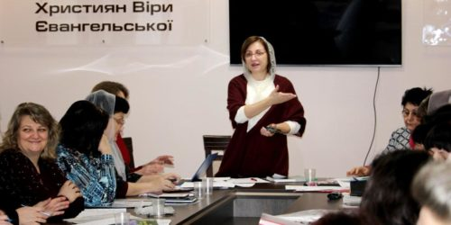 Як посилити служіння жінкам у суспільстві, що стрімко змінюється – про це йшлося на нараді Відділу жіночого служіння