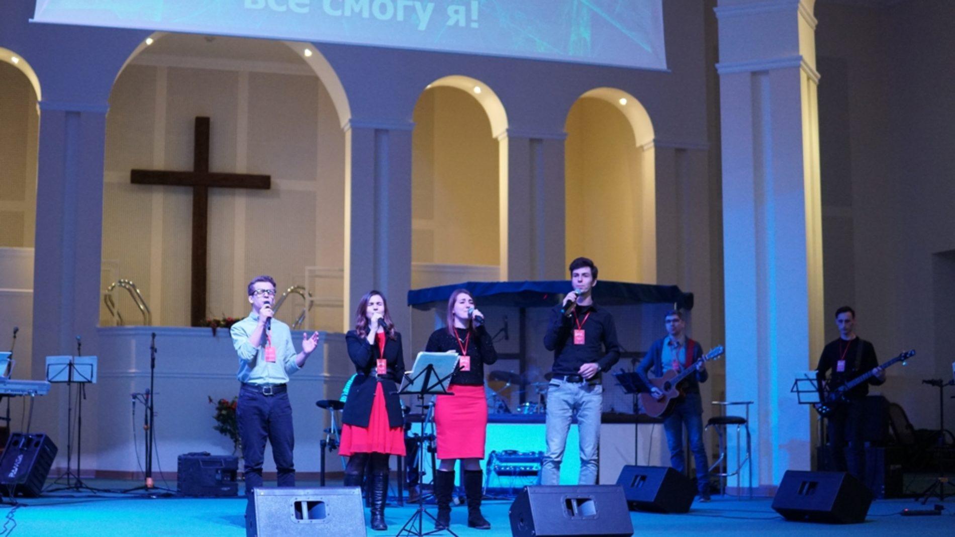 Як позбутися стереотипів та побудувати щасливу сім'ю – репортаж з міжобласної молодіжної конференції у Сумах