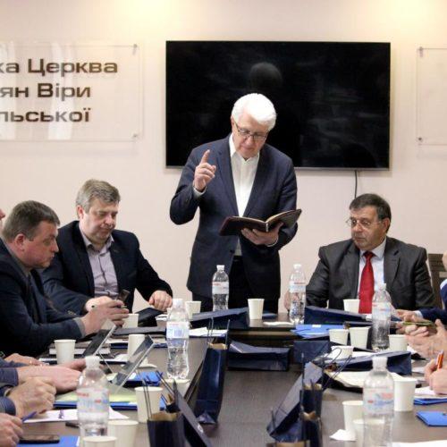 Члени Комітету УЦХВЄ презентували низку нових проектів та затвердили плани святкування ювілею євангельського руху в Україні