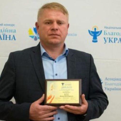 Благодійник Віктор М'ялик став «Меценатом року» на національному конкурсі