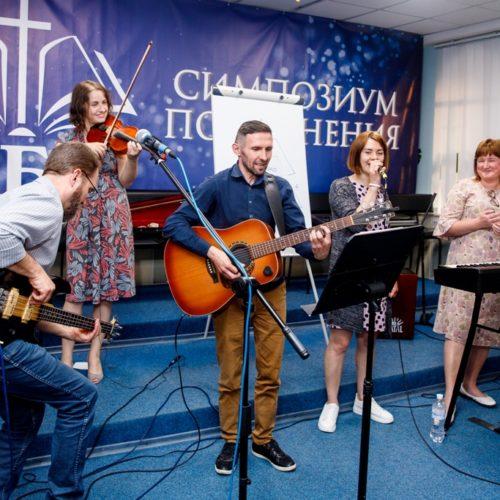 Симпозіум на тему поклоніння відбувся у Полтаві